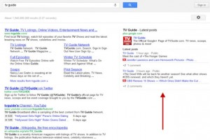 Google-Plus-Postings erscheinen in den Suchergebnissen rechts im sichtbaren Bereich. © Search Engine Land
